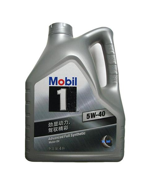 矿物机油 5W-40 SN级
