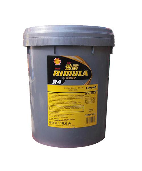半合成机油 7W-20 SN级